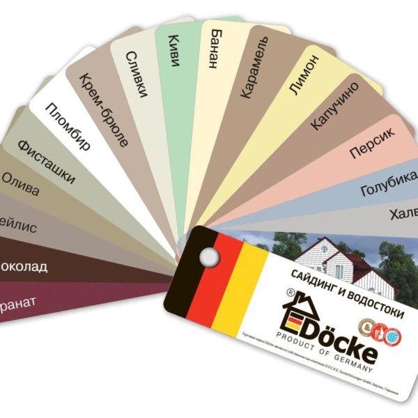 Цветовая гамма сайдинга Docke